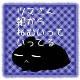 d0247281_11203333.jpg
