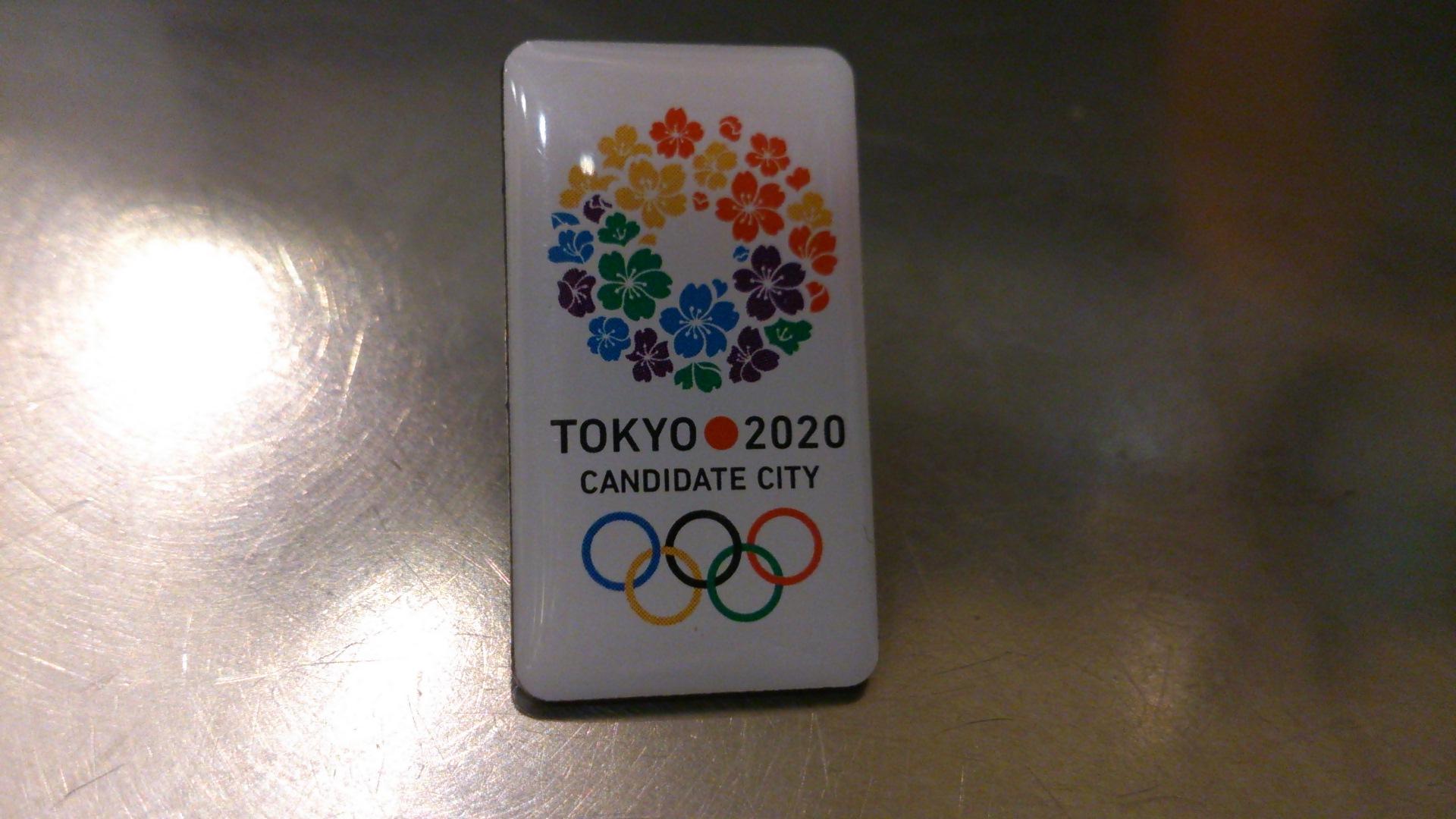 『東京オリンピック』_a0075684_23122067.jpg