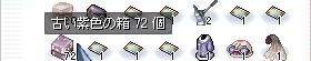 c0224791_1823207.jpg
