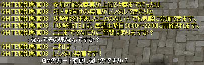 f0149798_1432472.jpg
