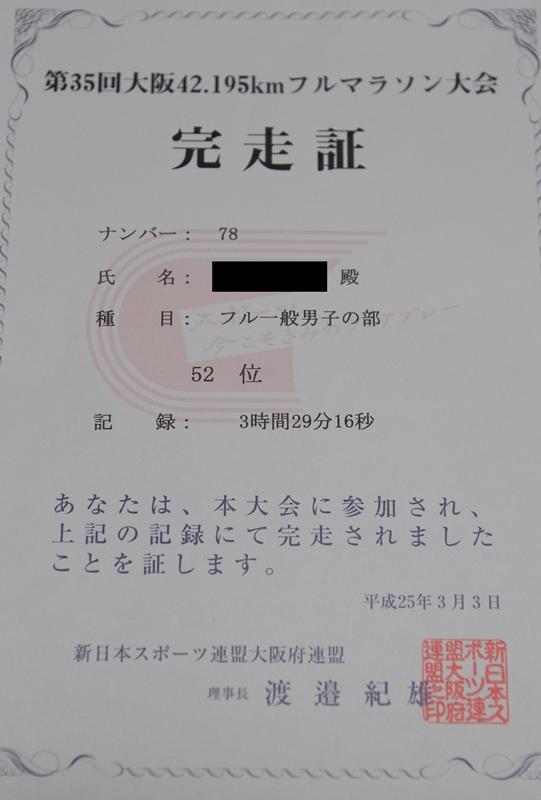 f0204898_6395676.jpg