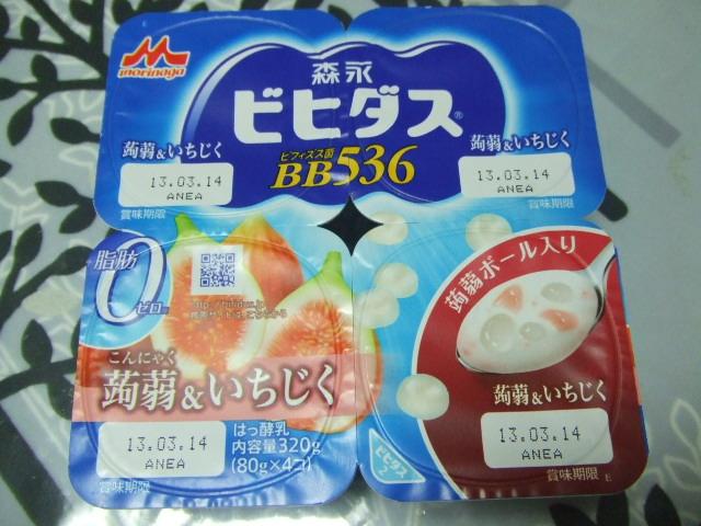 ビヒダス脂肪0 蒟蒻&いちじく_f0076001_2393791.jpg
