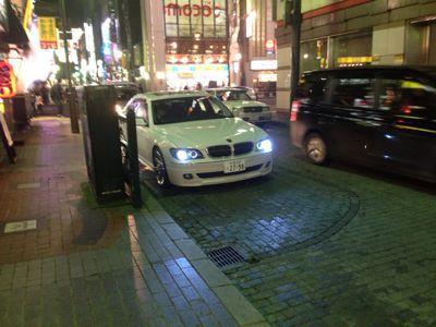 BMW 750 リッチ レンタカー 高級車 北海道 トミー_b0127002_0371491.jpg