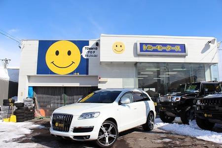 輸入車 アウディ Q7新在です~ランクルトミー札幌_b0127002_22463447.jpg
