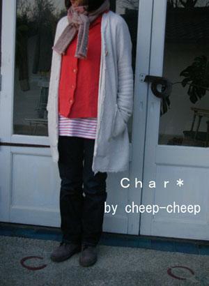今日のChar*スタイル_a0162603_1710055.jpg