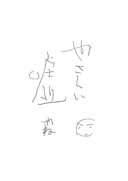 d0102007_159426.jpg