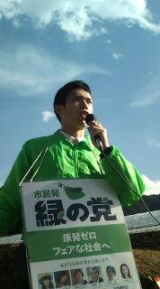 【緑の党】ポスター掲示へご協力を!【参院選2013】_e0094315_2352151.jpg