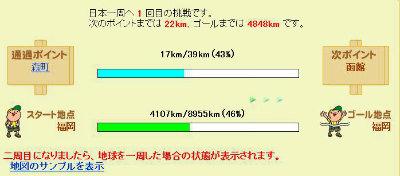 b0008825_1433418.jpg