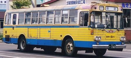 十勝バスのRE_e0030537_022860.jpg