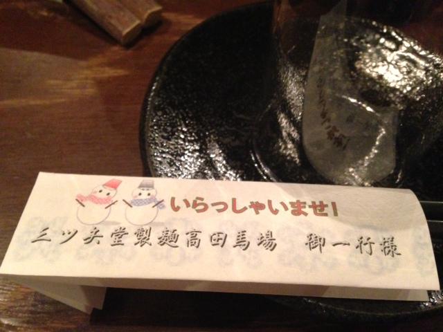 送別会_e0173239_1810453.jpg