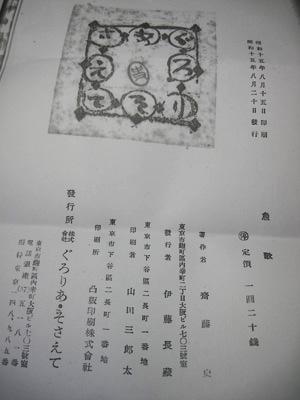 b0081843_2013932.jpg