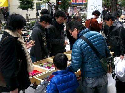 MOTTAINAIフリーマーケット開催報告@秋葉原UDX_e0105047_1882384.jpg