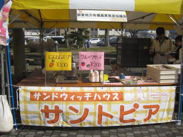 紀ノ川市食育フェア_a0142059_11284085.jpg