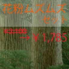 f0253181_16444933.jpg