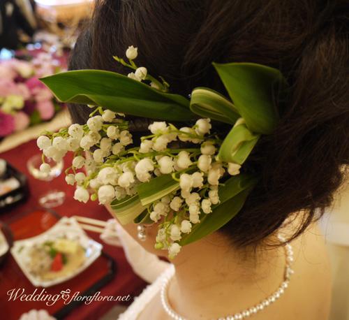 すずらんのブーケと髪飾り/花嫁様からのお手紙 at 明治記念館様_a0115684_21261999.jpg