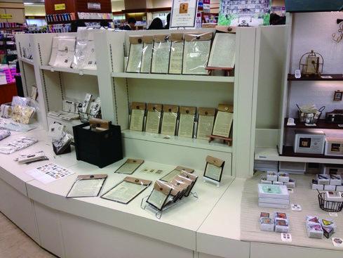 札幌・三省堂書店フェアのご案内_d0212396_2071452.jpg