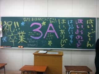2013.3.6 じゅんコーチ☆日記_e0127003_14413294.jpg