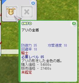b0169804_0195897.jpg