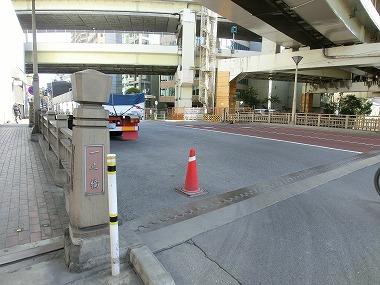中之橋と一之橋(三田散歩6)_c0187004_8193220.jpg