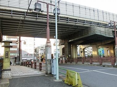 中之橋と一之橋(三田散歩6)_c0187004_819743.jpg