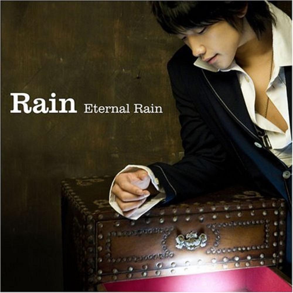 Eternal RAIN _c0047605_7493247.jpg
