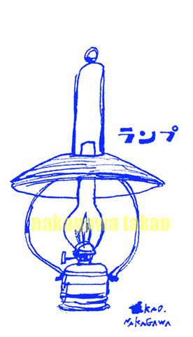 f0182005_18315958.jpg