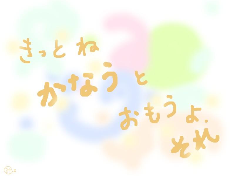 f0024708_40260.jpg