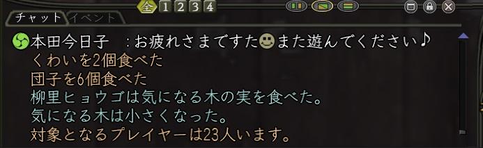 b0077913_1774831.jpg