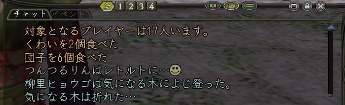 b0077913_17827.jpg