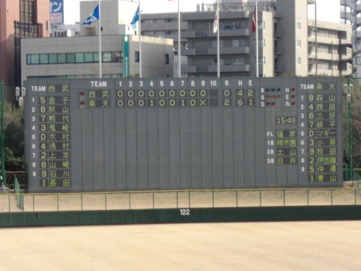 小春日和の野球観戦_b0081121_19134380.jpg