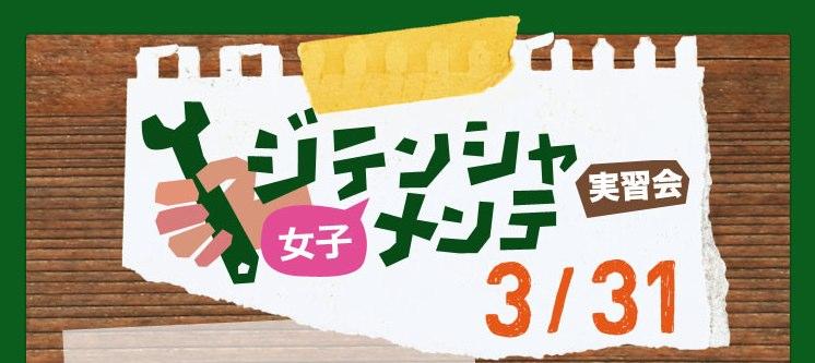「リピト・イシュタール」リニューアルオープンから2周年☆_b0212032_21224179.jpg