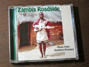 "New Disc : \""Zambia Roadside 2\""_d0010432_2020681.jpg"