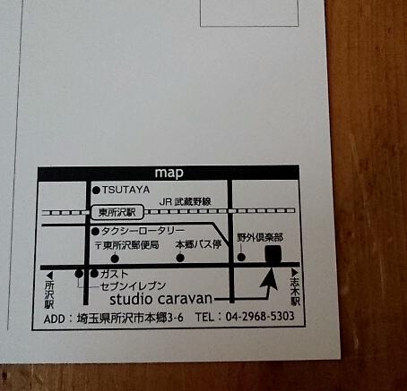 caravan market_b0241033_1742945.jpg