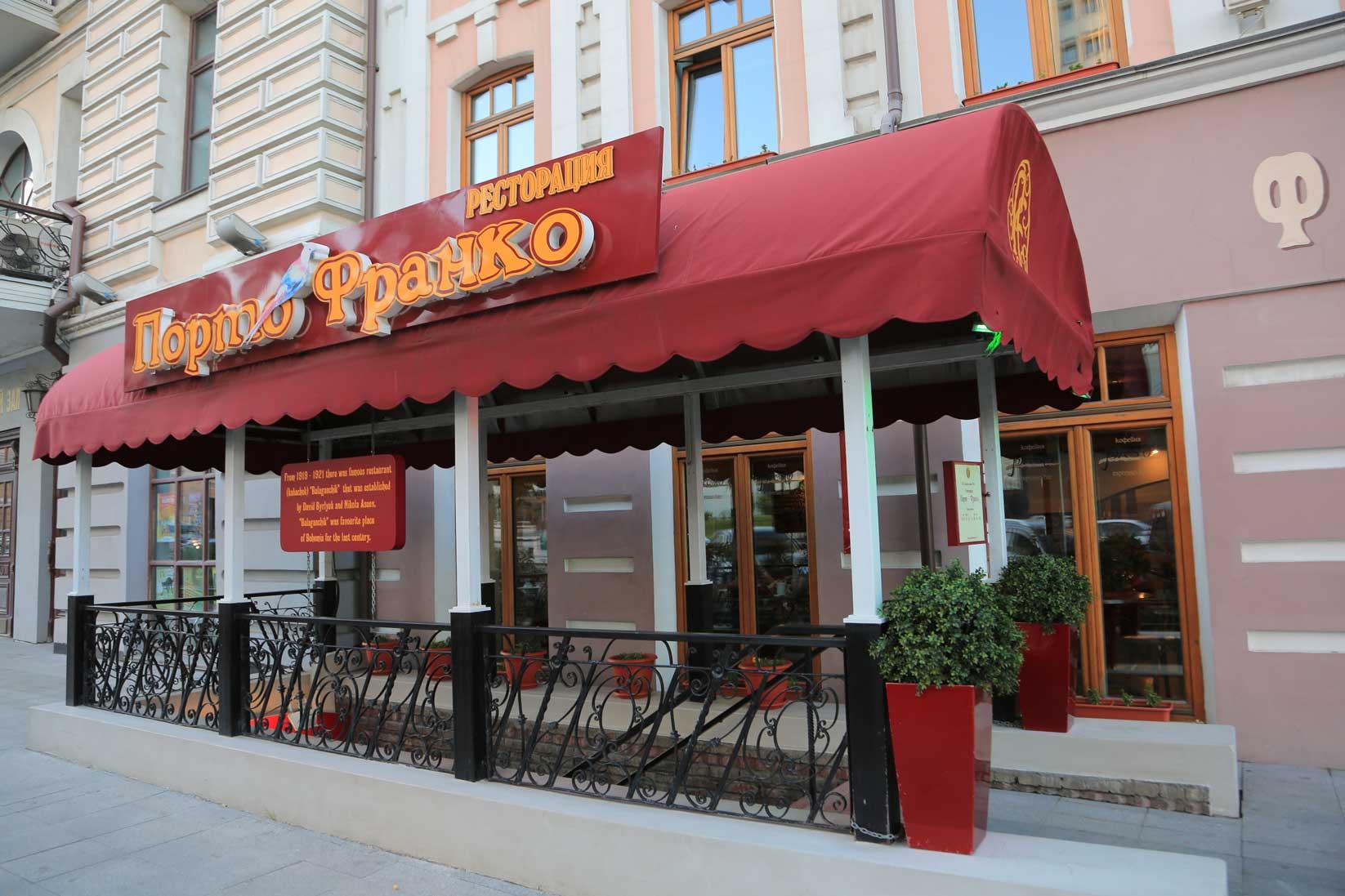 ウラジオストクのグルメ ~ おしゃれなレストランから街角の食堂まで_b0235153_819916.jpg
