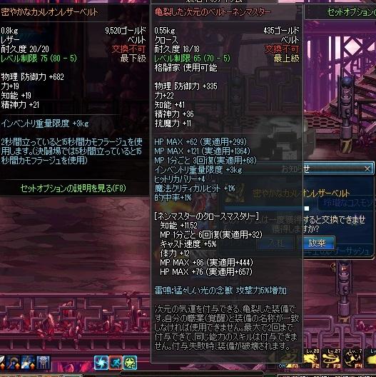 e0052353_228032.jpg