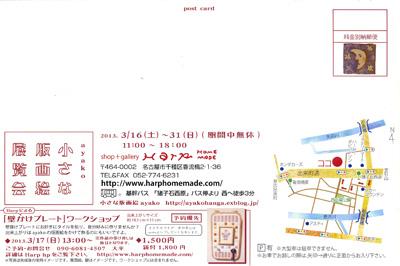 b0184454_1054208.jpg