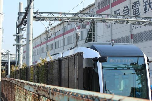 阪急7020F リニューアル工事 アルナ車両入場_d0202264_13153125.jpg