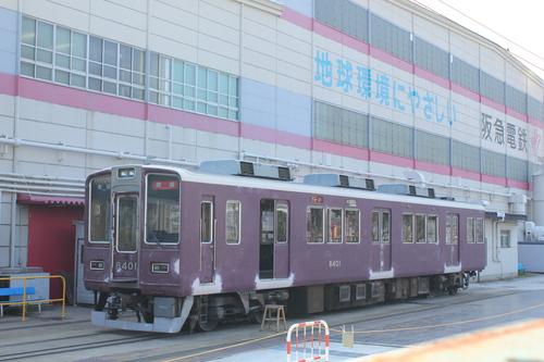 阪急7020F リニューアル工事 アルナ車両入場_d0202264_1315360.jpg
