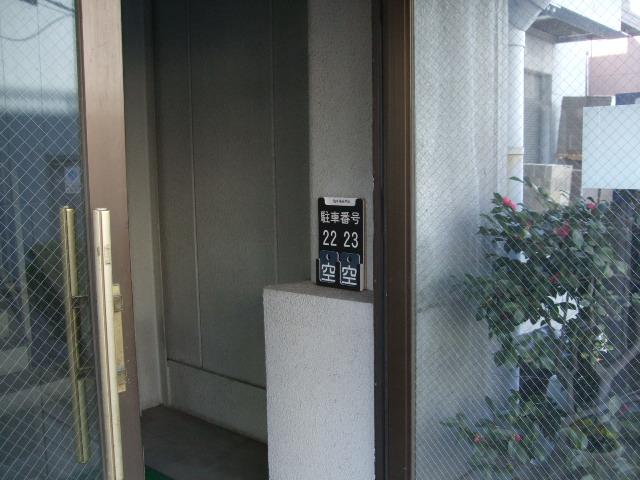 駐車場空き情報_e0189870_1893550.jpg