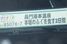b0097689_2348302.jpg
