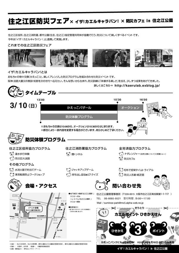 b0087598_1593467.jpg