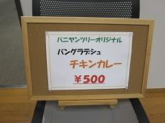 a0265401_11501232.jpg