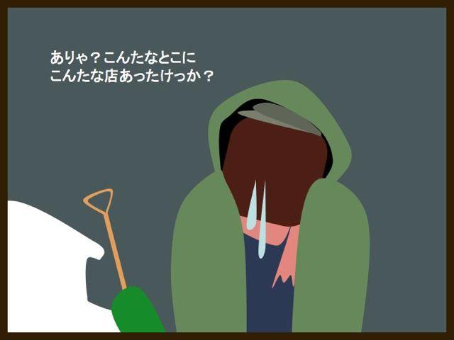 b0232704_06422.jpg