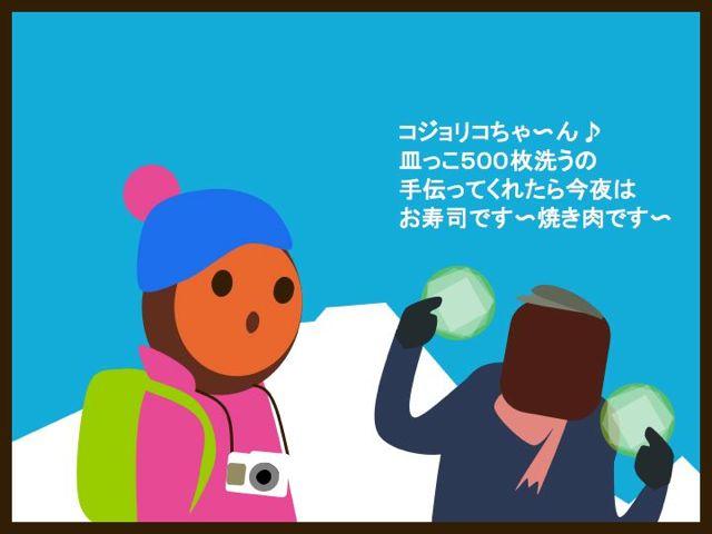 b0232704_071766.jpg