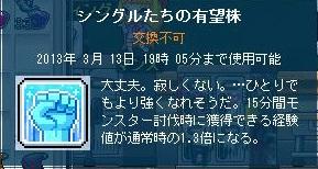 c0084904_10113498.jpg