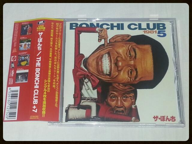 ザ・ぼんち / THE BONCHI CLUB + 7_b0042308_22165584.jpg