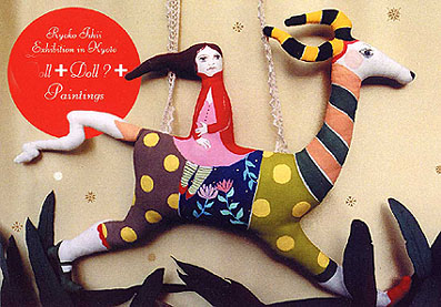 LINE & COLOR / Ryoko Ishii Exhibition_d0193211_19241124.jpg
