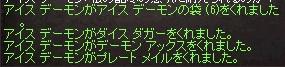 d0021312_3242014.jpg