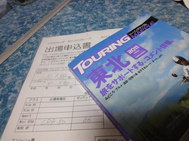 f0117723_226642.jpg