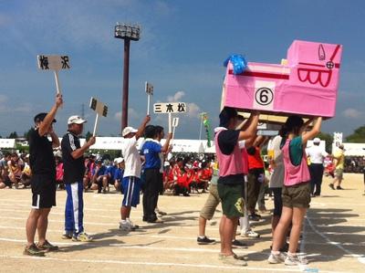 日和田町民体育祭_f0259324_10571971.jpg